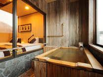 ・【源泉掛け流し風呂付き客室】一例源泉掛け流し風呂付き客室は全3タイプ