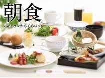 朝日が店内に差し込む雰囲気の中、ボリュームいっぱいの和洋食をお楽しみください☆