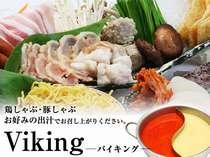 夕食にコラーゲンたっぷり鍋バイキングはいかが☆お好みのダシで鶏しゃぶ、豚しゃぶをお選びください♪