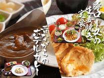 2階【お食事処みさお亭】満腹定食メニューからお風呂上がりの一杯まで!