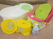赤ちゃん備品:お風呂セット