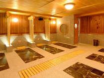 【健康村・岩盤浴】当館併設の健康村でゆったり気分♪(岩盤浴は別途有料です)
