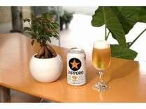 ◆頑張るビジネスマンを応援!◆缶ビール1本付き♪