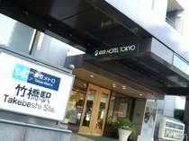 地下鉄東西線『竹橋駅』3-b出口に直結している正面