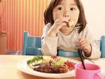 【夕食】大人はもちろん、お子様も美味しい料理に満足したいですよね