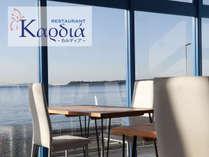【レストラン】海が見えるレストランでごゆっくりお食事をお楽しみ下さい