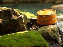 お肌に優しい弱アルカリ単純温泉をお楽しみください。