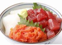 青森を味わう贅沢な朝食「AOMORNING」の海鮮丼