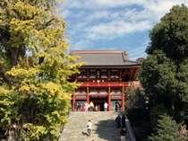 【鎌倉で過ごすお正月】室料のみシンプルステイ(食事なし)