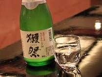 【じゃらん限定】人気のスパークリング日本酒付き!☆特選タラバ炭火焼きディナー♪(夕朝食付)