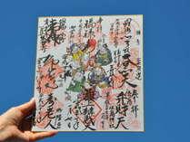 鎌倉江ノ島七福神めぐりの色紙。