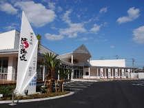 【活お海道】新鮮野菜やお土産ものが人気の道の駅です。魚の干物が絶品です☆