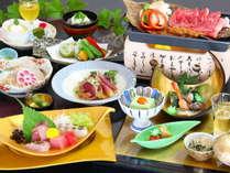 【じゃらん限定★直前予約 2食付】新鮮お刺身の和会席コース料理 美肌の名湯を満喫 ポイント特典付き♪