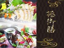 【極御膳プラン★2食付】ぷりぷりっとした伊勢海老と4種の料理から選べるアワビ付き♪和会席コース料理