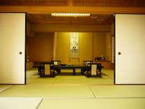 【離れの貴賓室】広々20畳の二間のお部屋です。ごゆっくりお寛ぎ下さい。