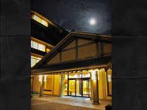 【10/6限定】一夜限りの特別懐石×ドリンクフリーで愉しむ~仲秋の名月~淡路島の観月会プラン