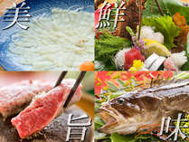 【紀州4大美味会席】クエ♪海老♪牛♪ふぐ♪ALL堪能!