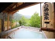四季折々の景色が見られる露天風呂
