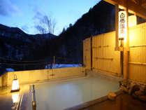 白い温泉と静けさにに浸れる露天風呂