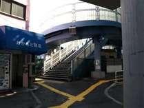 メトロ日比谷線南千住駅南出口を出て左側の歩道橋を渡ってください