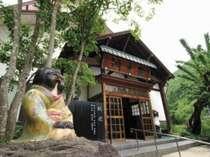 タヌキのお宿 洞元荘  湯の小屋温泉の旅館