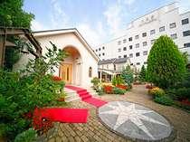 八日市ロイヤルホテル (滋賀県)