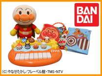 「BabyLabo(ベビラボ)プロジェクト」のおもちゃをお部屋にご用意しております,