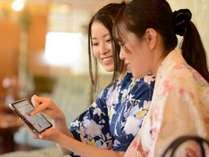 全客室・館内にて、お手持ちの機器をご利用いただける、Wi-Fi無料接続サービスをご提供しております