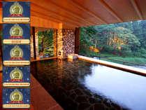川の湯・「内湯」(夜) ※目の前に広がる豊沢川と森を眺めながら温泉をお楽しみください