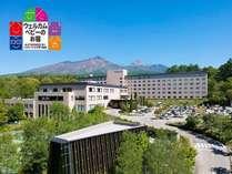 【ウェルカムベビーのお宿認定】ロイヤルホテル 八ヶ岳