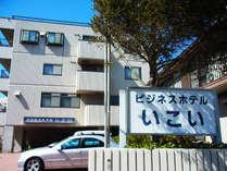 *【外観】JR西千葉駅より徒歩5分、京葉道穴川ICから10分の好立地!