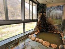 【百景】展望岩風呂付客室~客室専用内湯の展望岩風呂※源泉掛け流しの温泉です