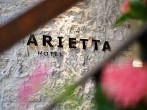 アリエッタホテル大阪へようこそ!アジアンリゾートな空間へご案内致します。