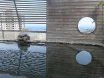 【本館11階】展望露天風呂・大島
