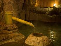 【別館3階】露天風呂・家康の湯