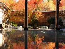 ■火あかりの湯■庭園大露天風呂(紅葉)
