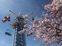 【生駒山上遊園地】春には桜も…♪お花見を兼ねて遊びにいこう