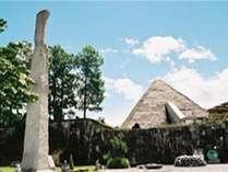 【博石館】石の博物館、その名は「博石館」。宝石探し体験あります。,岐阜県,湯快リゾート 恵那峡温泉 恵那峡国際ホテル