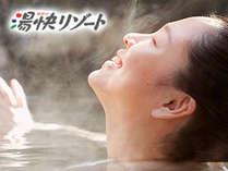 湯快リゾート 恵那峡国際ホテル (岐阜県)