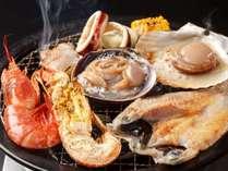 【超食べ放題7~8月】大アサリ・のどぐろ・イセエビ・ほたてなど磯の風味をお楽しみ下さい※画像はイメージ