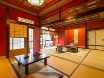 秋の館2F準特別室 各部屋デザインが異なります