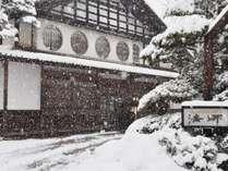 外観【冬】