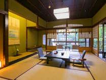 【お部屋食】ワンランク上の寛ぎ『秋の館 準特別和洋室』