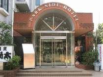 パークサイドホテル