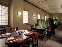 〇【日本料理かいらん亭◆会席夕食付】~季節の移りを感じる 彩り豊かな品々を堪能~(2食付)