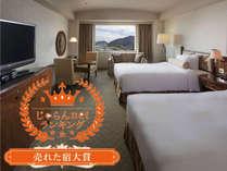 じゃらんnetランキング 泊まってよかった宿大賞 岐阜県 101室~300室部門 <<第1位>>に輝きました!