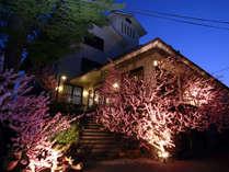 岩下温泉旅館◆じゃらんnet
