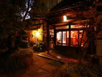 ワインと甲州最古の名湯 岩下温泉旅館