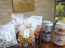 【ウエルカムドリンク・豆菓子・缶ビールから選べる】鎌倉セレクト(素泊まり)
