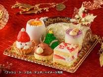 !鎌プリ女性ホテリエプロジェクト「繋Project」考案クリスマスケーキ♪